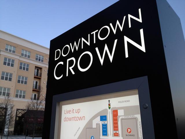 Downtown Crown – Gaithersburg, Maryland