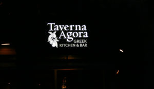 Taverna Agora (NIGHT) - Raleigh, NC - Advance Sings & Service